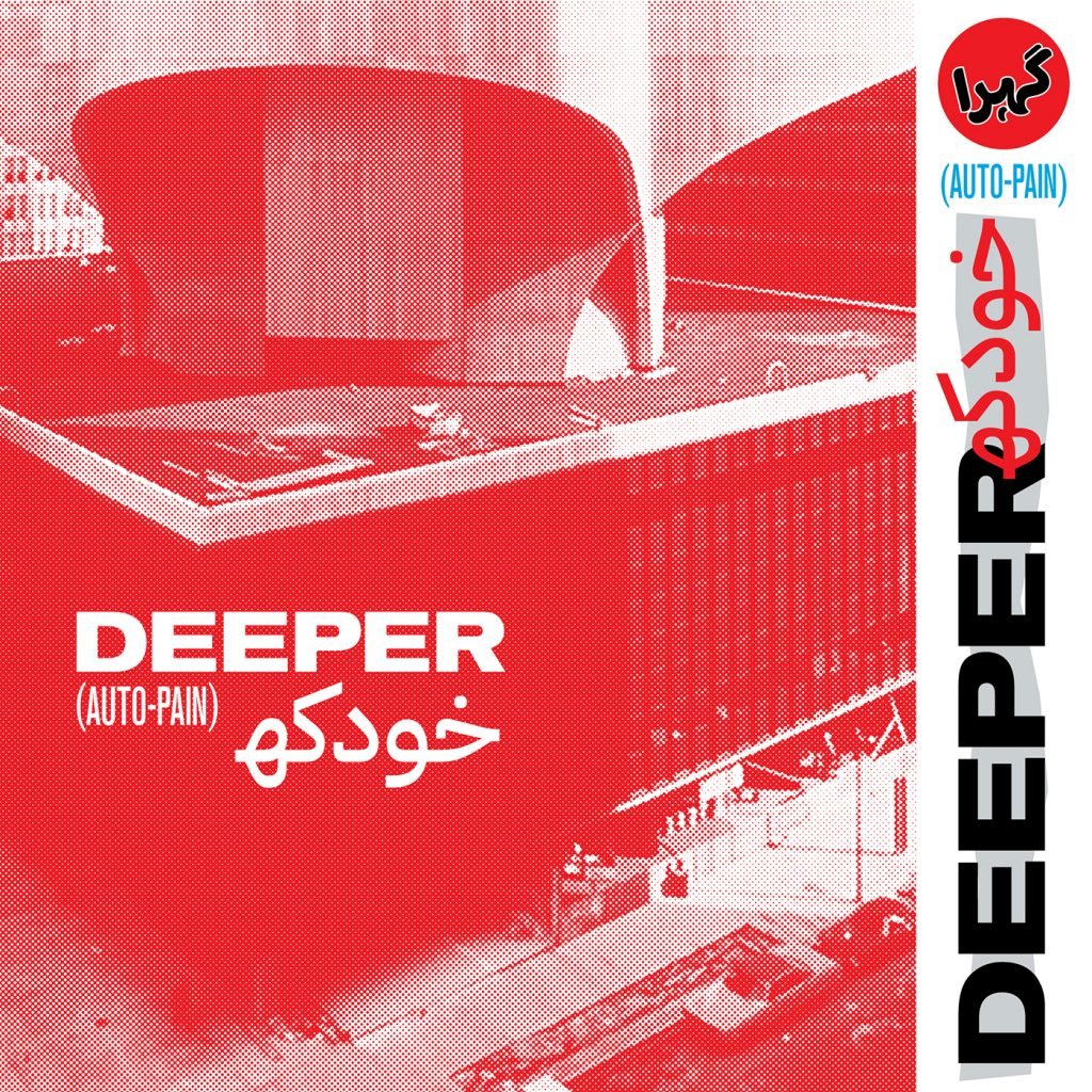 Nieuwe muziek week 13: Deeper, Lewsberg, Brian Fallon, Cable Ties, Nap Eyes, Waxahatchee, Las Kellies en FACS
